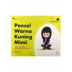 Siri Buku Kanak-Kanak GPS 2 : Pensel Warna Kuning Mimi
